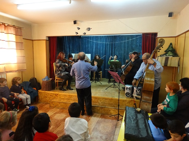 Образователен концерт на КО