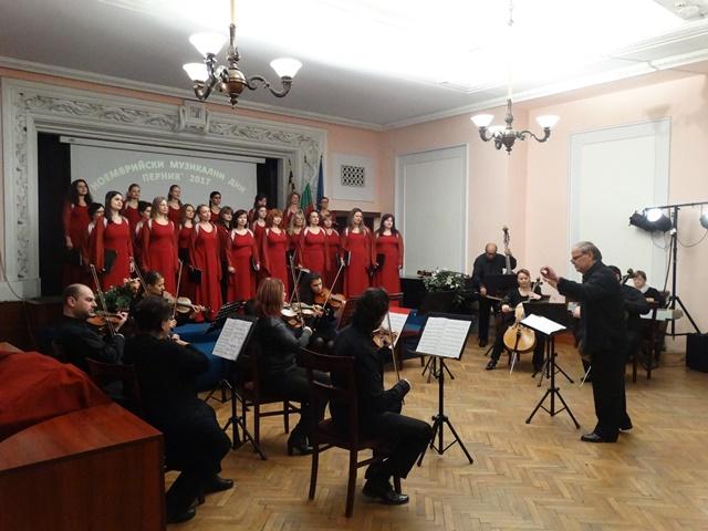 "Матине-концерт на Камерен оркестър ""Орфей"" - 26.11.2017 г."
