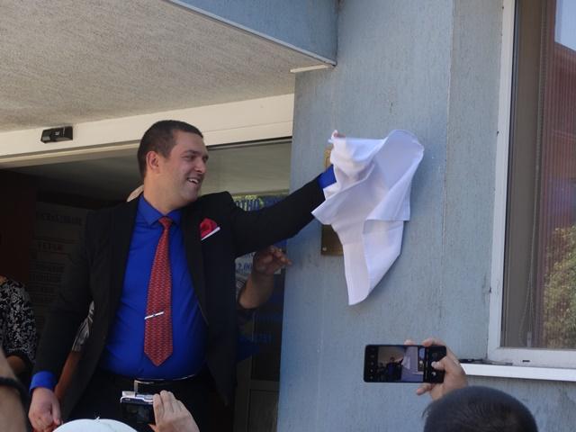 Откриване на паметен знак на Иван Вазов - 30.07.2020