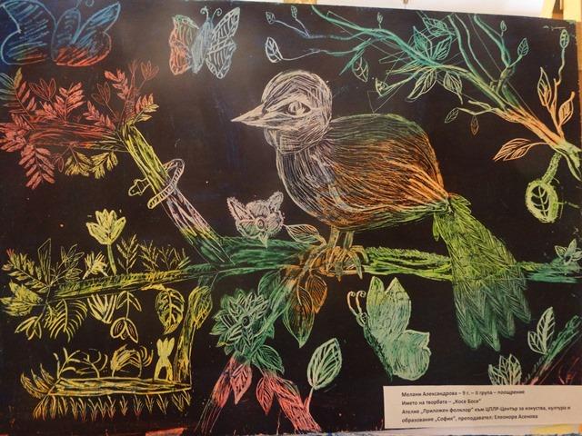 Наградени рисунки от XIII Международен конкурс за детска рисунка