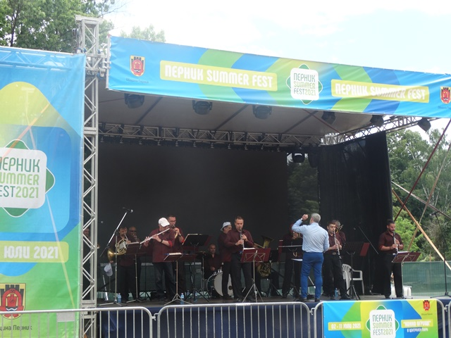 Pernik Summer Fest - 03 юли 2021 г.