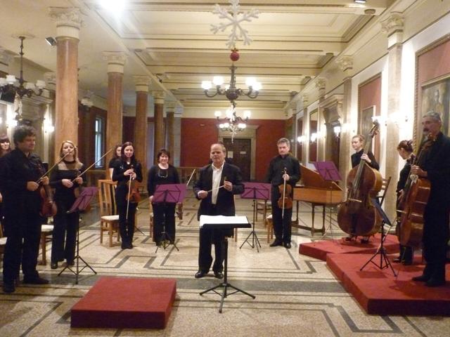 Матине-концерт