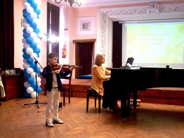 Годишен концерт на възпитаници на ОШИ - 11.06.2015 г.