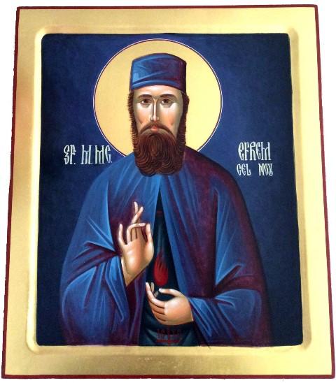 Книги за светецът Свети ЕФРЕМ НОВИ